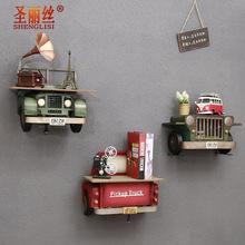 复古工业风铁艺老爷车模型墙饰壁挂装饰家居餐厅酒吧房间置物架