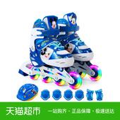 儿童全套装 迪士尼溜冰鞋 10岁旱冰直排轮滑可调男女初学者