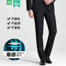 西裤 直筒宽松西装 修身 春秋男士 型商务职邑凶柏正装 班西服长裤