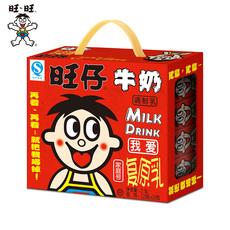 旺旺 旺仔牛奶125ml*20包礼盒早餐牛奶儿童盒装牛奶含乳制品
