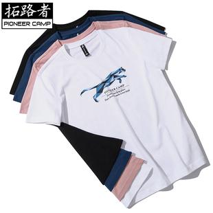 短袖T恤男纯棉圆领夏季半袖衣服拓路者印花打底衫白色宽松体恤潮