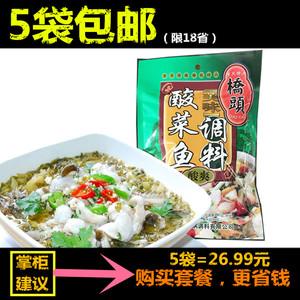5袋包邮◆重庆四川特产 桥头酸菜鱼调料300g 酸爽正宗酸菜鱼泡菜火锅料