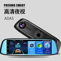 8寸声控智能后视镜导航星光夜视adas行车记录仪电子狗云镜一体机