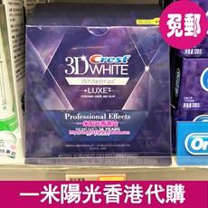 美国佳洁士3D超强密集型20对/40片美白牙贴快速去黄牙渍强效