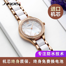 Kenobi girls waterproof quartz watch rose gold female watch trembling net red watch female student Watch