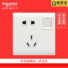 施耐德丰尚系列开关插座墙壁面板 五孔二三插电源带开关 白