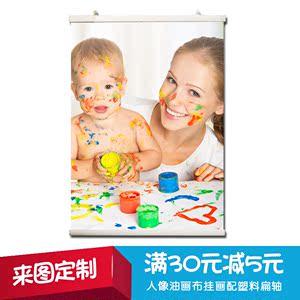 海报挂画定制展会广告写真打印刷宝宝影楼结婚照片制作原木装饰画