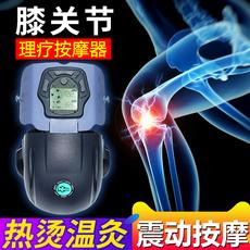 电热护膝盖理疗关节仪按摩器保暖炎家用加热敷男士女士