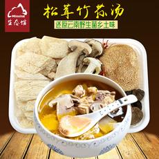 松茸干货云南特产野生食材煲汤牛肝菌猴头菇竹荪炖汤菌菇材料50g
