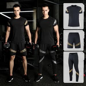 健身套装男二三件春夏紧身裤速干短袖健身服男套装健身房运动服潮