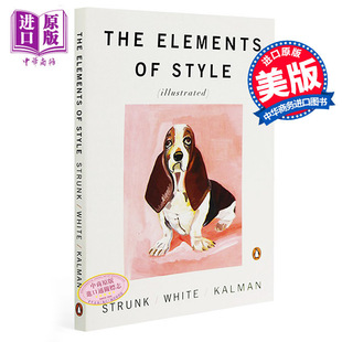 【中商原版】风格的要素 英文原版 The Elements of Style Illustrated  指南精装版写作