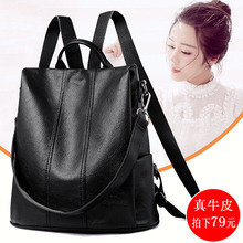 Fashion Summer 2019 New European and American Shoulder Backpack Fashion Large Capacity Travel Bag Soft Leather Simple Mommy Bag