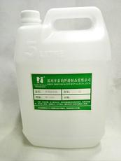 包邮环保无铅助焊剂免清洗线路板线材不锈钢焊锡松香液焊油上锡水
