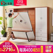 强象柚木套白隐形床 多功能翻板床折叠床壁床柜桌组合家具CH-008