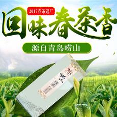 崂山绿茶2017新茶春茶125g特级散装炒青山东青岛特产云雾日照茶叶
