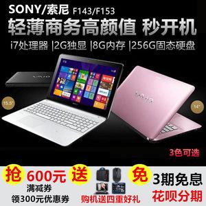 Sony/索尼 F153 SVF15326SCB<span class=H>超薄</span>便携<span class=H>学生</span>女15.6寸手提笔记本<span class=H>电脑</span>