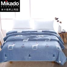 夏季空调毯珊瑚绒毯子单双人薄法兰绒毛毯毛巾被办公室空调午睡毯