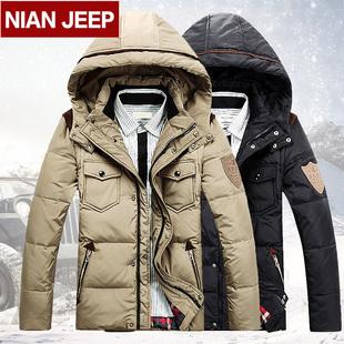 专柜正品 吉普 盾NIAN JEEP羽绒服冬季新品男士加厚羽绒服男短款