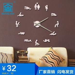 现代简约超大尺寸挂钟卧室客厅时尚挂表DIY个性艺术时钟创意钟表