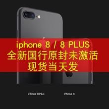 苹果 Plus 国行原封未激活 苹果iPhone8Plus iPhone Apple