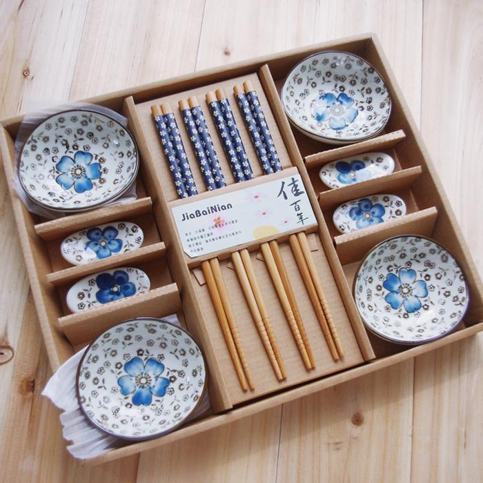 特價新品結婚用品 婚慶禮品商務套裝回禮 日式新年節慶陶瓷餐具
