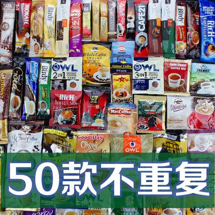 包邮 进口世界咖啡组合 含星巴克旧街场G7无雀巢麦馨速溶咖啡