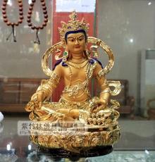 西藏佛教用品 尼泊尔树脂藏传密宗佛像 五姓 黄财神 赞巴拉