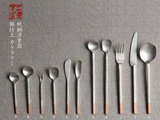 日本进口匠人手工相泽工房AIZAWA 纯铜镀银西餐具刀叉勺/多款现货