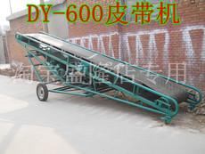 DY-600mm宽*8米皮带输送机 装车用皮带输送机 移动升降式输送机