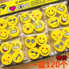 日韩国小学生文具奖品可爱笑脸卡通创意橡皮擦 学习用品礼物批发