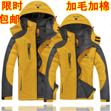 Men's clothing in autumn and winter, thickened cotton padded clothes, outdoor clothes, big size, warm clothes, windproof and breathable ski jackets.