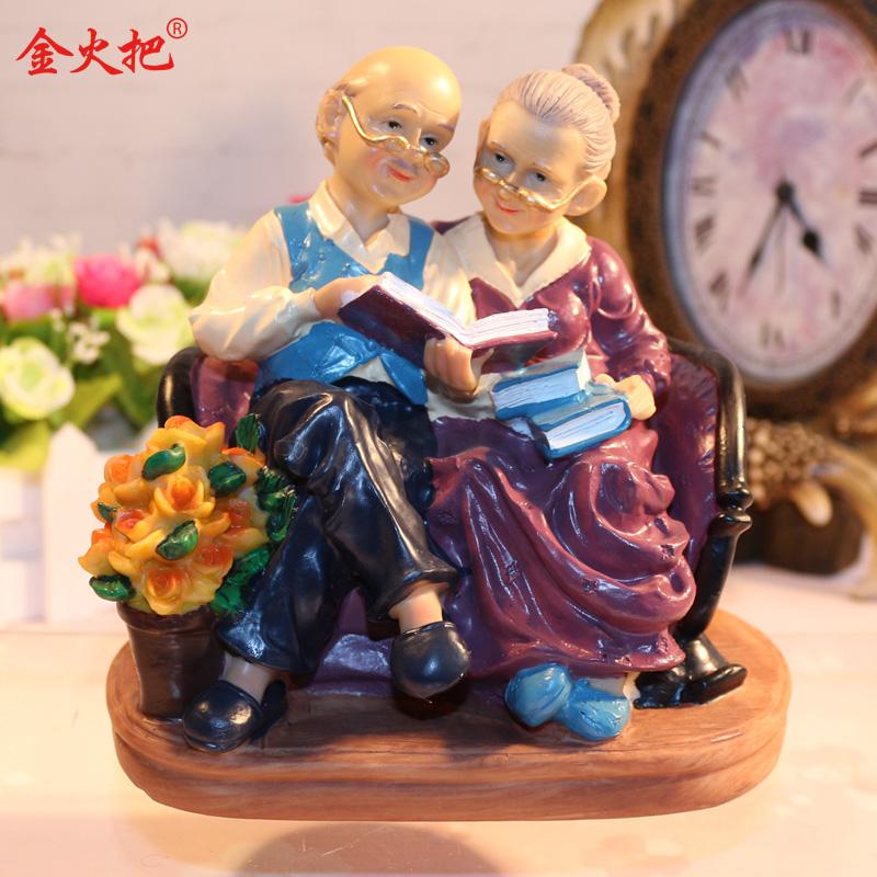 結婚周年紀念日禮物創意家居擺件送老婆父母老年人生日父親節禮物
