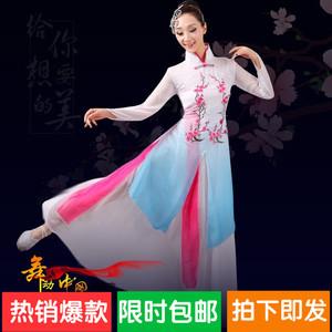 2017新款古典舞蹈服装女飘逸伞舞扇子舞演出服中国风旗袍民族舞仙中国风演出服