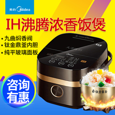Midea/美的 MB-FS4006电饭煲3-6人家用智能4L升多功能IH电磁加热