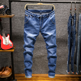Men's Classic Jeans Stylish Designed Straight Slim Fit Pants