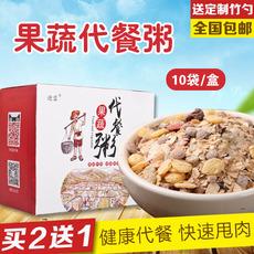 代餐粥红枣牛奶燕麦片即食早餐脱脂无糖五谷伴侣提子冲饮小袋装