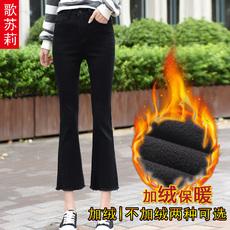 韩版高腰黑色九分喇叭牛仔裤女弹力显瘦加绒毛边微喇9分裤女秋冬