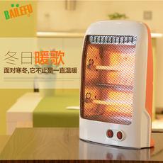 百乐富小太阳取暖器家用电热暖风机台式迷你冬天电暖气速热电暖炉