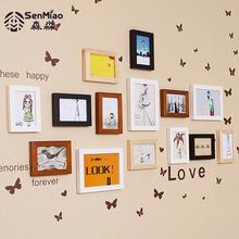 森淼 守菊掌墙14框时尚 宜家相片墙壁画 创意家居客厅相框墙组合