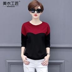 2017秋装新款韩版宽松显瘦体恤衫上衣圆领撞色打底长袖t恤女加绒