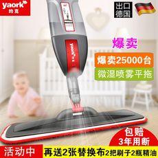 无线拖把家用全自动旋转喷水擦地扫地拖地机打蜡无蒸汽