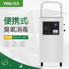 飞立FL-810Y臭氧发生器食品厂车间臭氧消毒机食用菌冷库消毒机