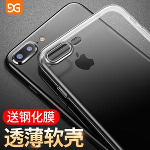 GUSGU iphone7手机壳苹果7plus透明硅胶8超薄防摔8plus保护套七八iPhone手机壳