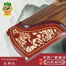 敦煌古筝 官网正品 初学考级古筝 敦煌696D双鹤朝阳 成人古筝乐器