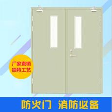 厂家直销防火门钢质玻璃门工程甲级乙级丙级不锈防盗门木质2016