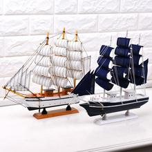 一帆风顺帆船模型摆件守局使ひ沾创意家居地中海装 品美 饰品