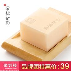 朵拉朵尚去鸡皮肤疙瘩毛囊身体乳去角质全身嫩白磨砂膏 去鸡皮皂