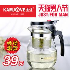 KAMJOVE/金灶正品TP-757飘逸杯泡茶壶耐热玻璃茶具套装过滤花茶杯
