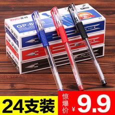 中性笔文具0.5mm红蓝黑色水性笔碳素笔签字笔水笔办公用品批发