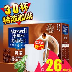 买2份送杯勺 麦斯威尔咖啡特浓三合一即速溶咖啡390g正品盒装30条